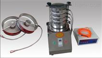 超声波检验筛分机