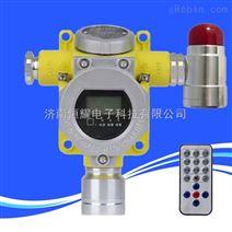 供应环氧乙烷气体报警器/环氧乙烷气体检测仪