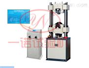 济南一诺WE-1000B液晶显示*试验机低价清仓
