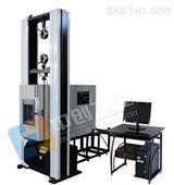 供应ZCW-W微机控制高低温拉伸试验机