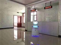 萊西公檢法稅務大廳迎賓講解機器人