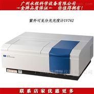 上海上分精科台式紫外可见分光光度计UV762