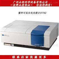 上海上分精科台式紫外可见分光光度計UV762
