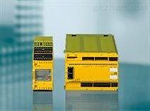 PILZ(皮尔兹)安全继电器产品系列齐全