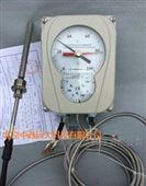 变压器油面温度控制器现货