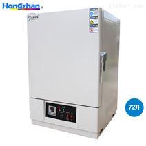 渭南工业热老化高温干燥箱