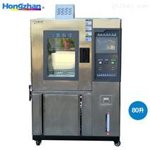 武汉高低温湿热试验箱恒温恒湿机