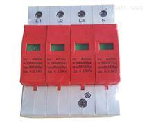 陕西东升ZGG60-385二级60KA浪涌保护器