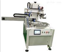 塑料桶丝印机化工桶滚印机乳胶漆桶印刷机
