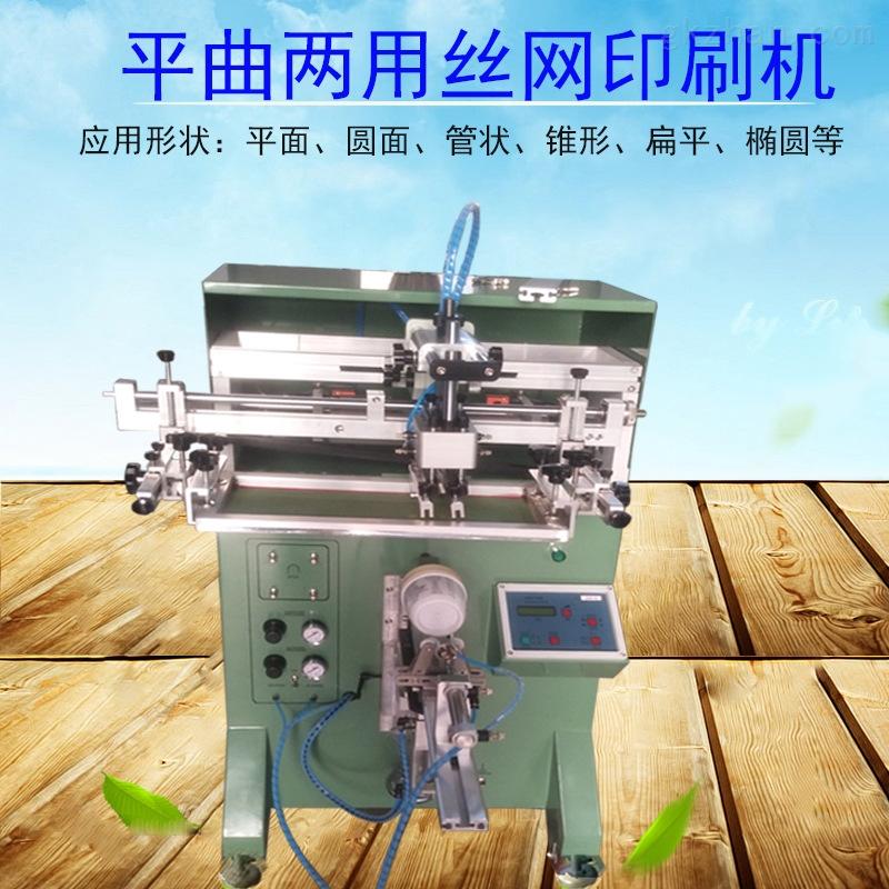 新乡市塑料瓶丝印机奶茶杯滚印机丝网印刷机