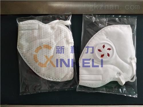 充阀防毒口罩包装机