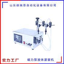 中小企业都在用的磁力泵半自动液体灌装机