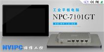 诺维工控10.1寸工业平板电脑 NPC-7101GT