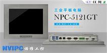 诺维视讯12.1寸工业平板电脑 NPC-5121GT