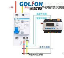 安电云安装环保用电监管系统时的注意事项