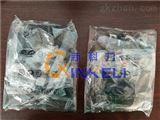 KL-250X五金锁具套袋包装机