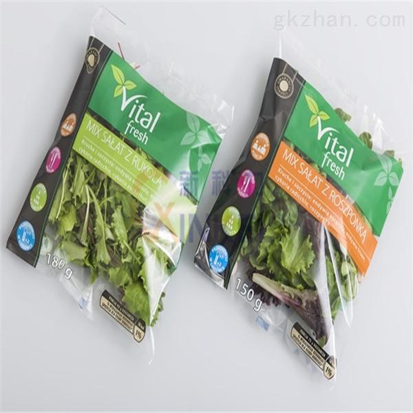 伺服多功能蔬菜包装机