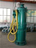 5.5KW矿用防爆潜水泵价格