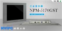 诺维工控17寸工业显示器 NPM-5170GS