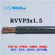 深圳控制电缆kvv厂家 屏蔽电缆
