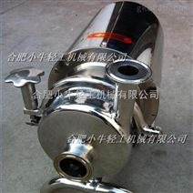 卫生离心泵   不锈钢卫生泵   饮料泵