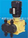 2JMX系列机械隔膜计量泵