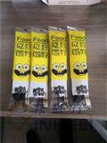 筷子四件套包装机/纸巾刀叉包装机