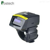 FS01指环扫描器蓝牙激光一维条码扫描
