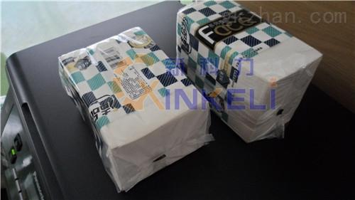酒店软抽包装机/白包软抽包装机