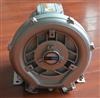 RB035工业矿业专用高压鼓风机