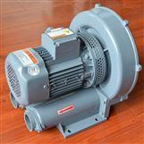 漩涡风机环形高压气泵