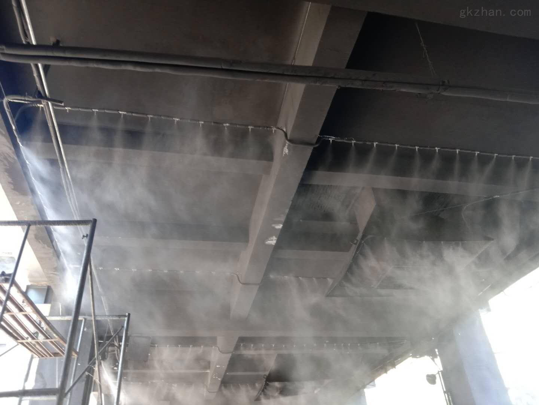 噴霧抑塵裝置廠家