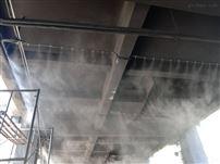 喷雾抑尘装置厂家