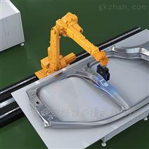 3D视觉柔性测量