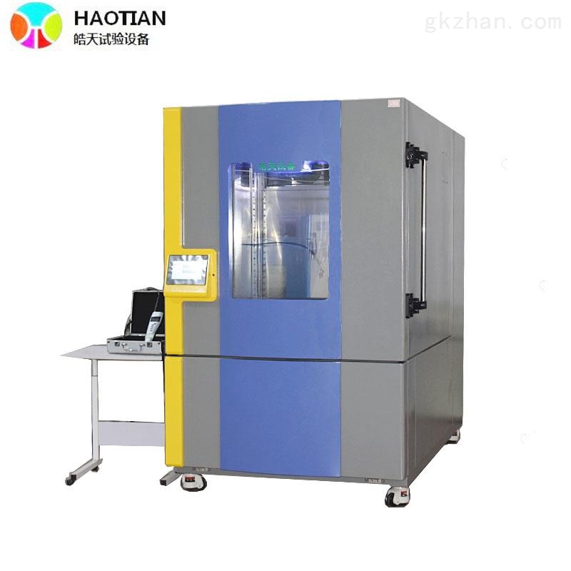 408升高低温湿热试验箱-60度技术说明