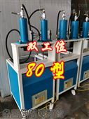 分体式100缸液压冲孔机 旨在打造全网低价位