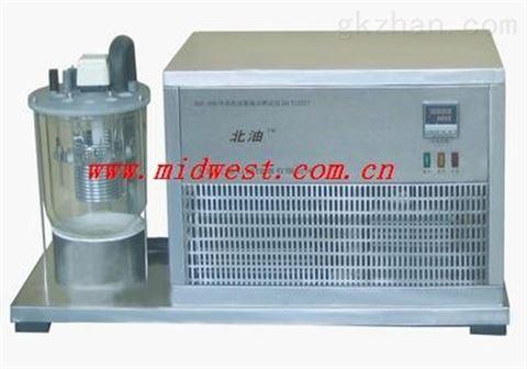 冷冻机油絮凝点测定仪 型号:XR1100-BSY-206