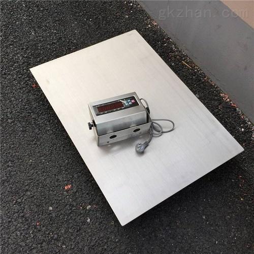 304不锈钢电子地磅防水防潮平台秤电子磅