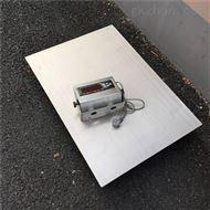 2吨304不锈钢地磅防水防潮电子秤