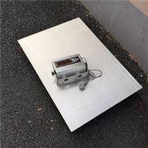 不锈钢地磅打印功能电子磅防水打印平台地磅