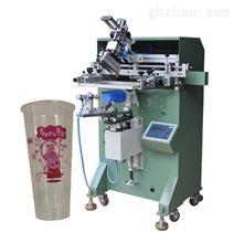 奶茶杯丝印机马克杯滚印机玻璃杯丝网印刷机