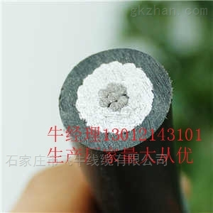海南三亞 聚乙烯  PE  管材級  電線電纜級