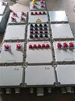 防水防腐蚀BXMD防爆动力检修箱