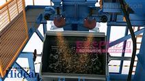 铸造自动化设备机械三维演示动画