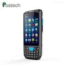 HS04物联网手持条码终端PDA