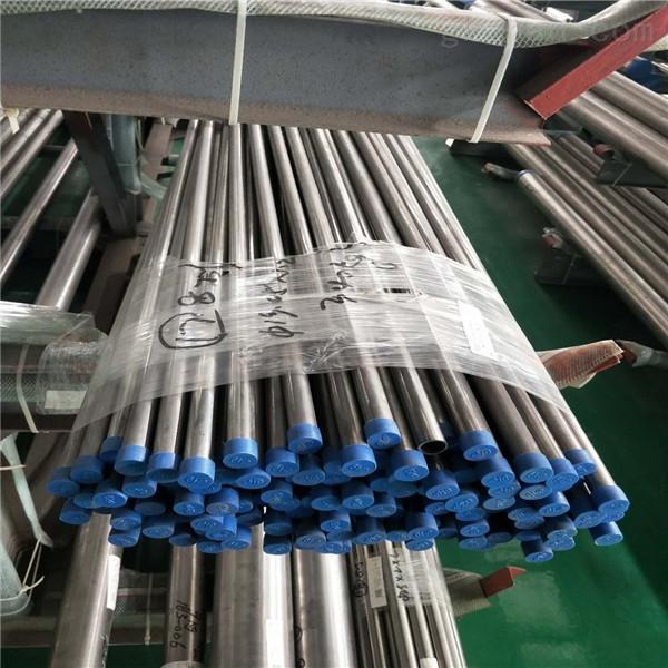 HC-276无缝管零切-HC-276工业无缝管