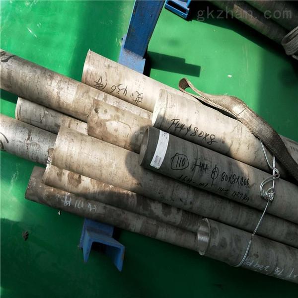 N06601无缝管零切-N06601大口径焊管