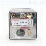 DX-11C/Q信号继电器