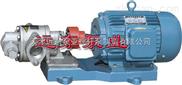 远东KCB高温齿轮泵/泊头高温油泵