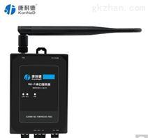 无线串口服务器